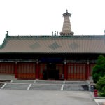 Large Buddhist Temple