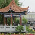 Zhangye square